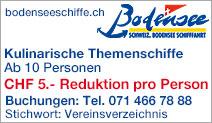 SBS Schifffahrt AG
