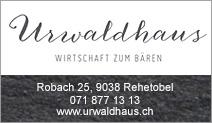 Restaurant Urwaldhaus