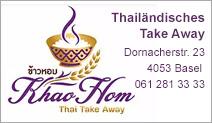 Khao Hom